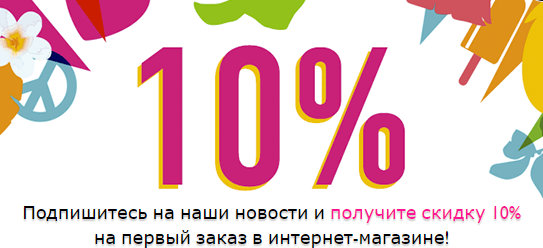 Акции THE BODY SHOP в Аргаяше